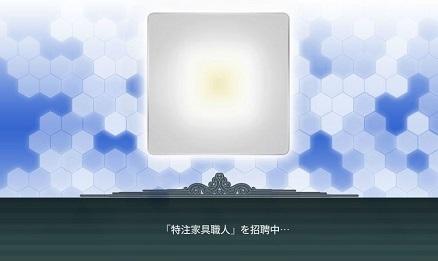 f0198787_23080992.jpg