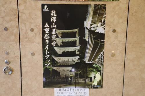 鶴岡駅前の景観_c0075701_10205849.jpg
