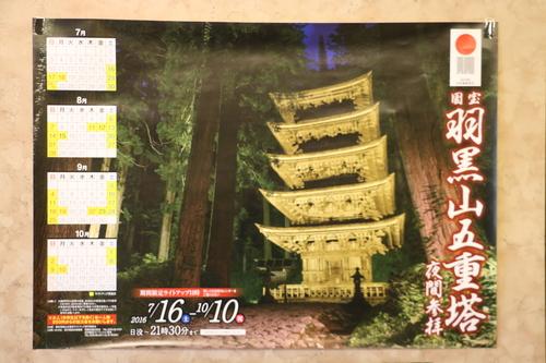 鶴岡駅前の景観_c0075701_102117.jpg