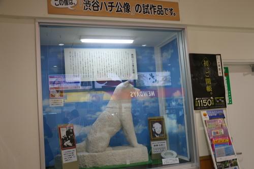 鶴岡駅前の景観_c0075701_10211973.jpg
