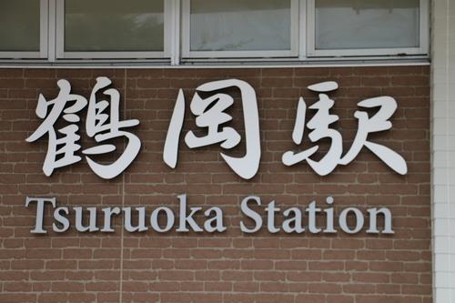 鶴岡駅前の景観_c0075701_10213440.jpg