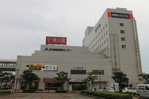 庄内支部総会会場の・滝水亭_c0075701_10344671.jpg