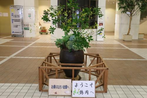 庄内支部総会会場の・滝水亭_c0075701_1034594.jpg