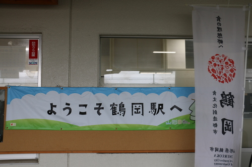 鶴岡駅前の景観_c0075701_20423116.jpg