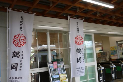 鶴岡駅前の景観_c0075701_20423370.jpg