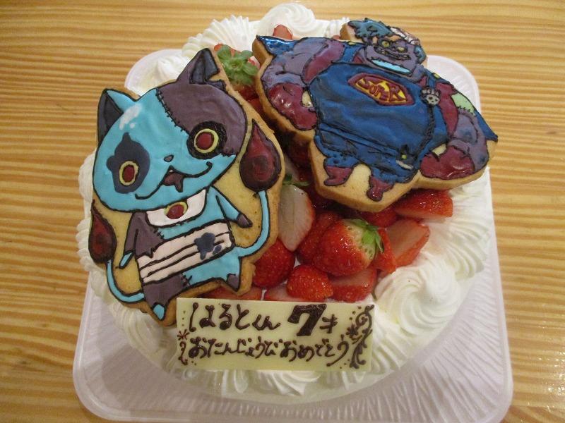 9月18日(日)・・・秋のお菓子_f0202703_2144561.jpg
