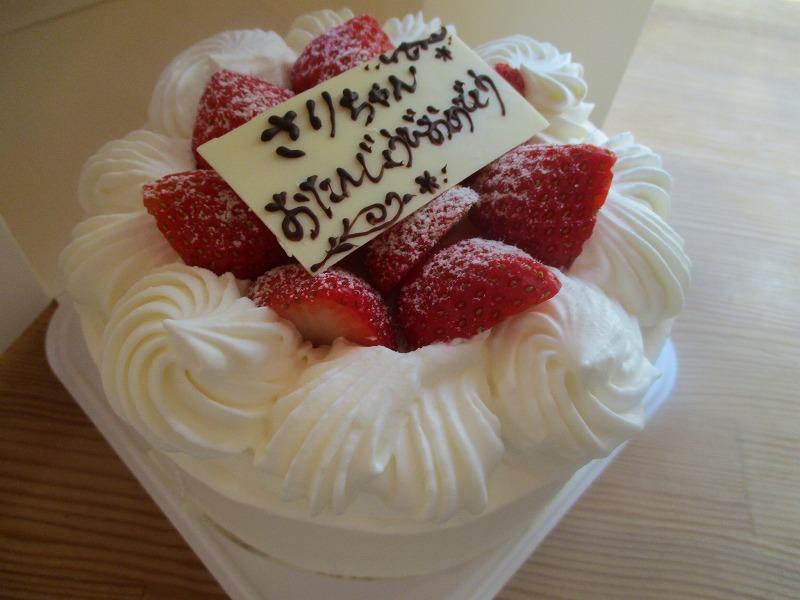 9月18日(日)・・・秋のお菓子_f0202703_21463356.jpg