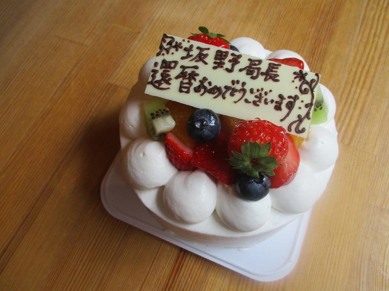 9月18日(日)・・・秋のお菓子_f0202703_21465160.jpg