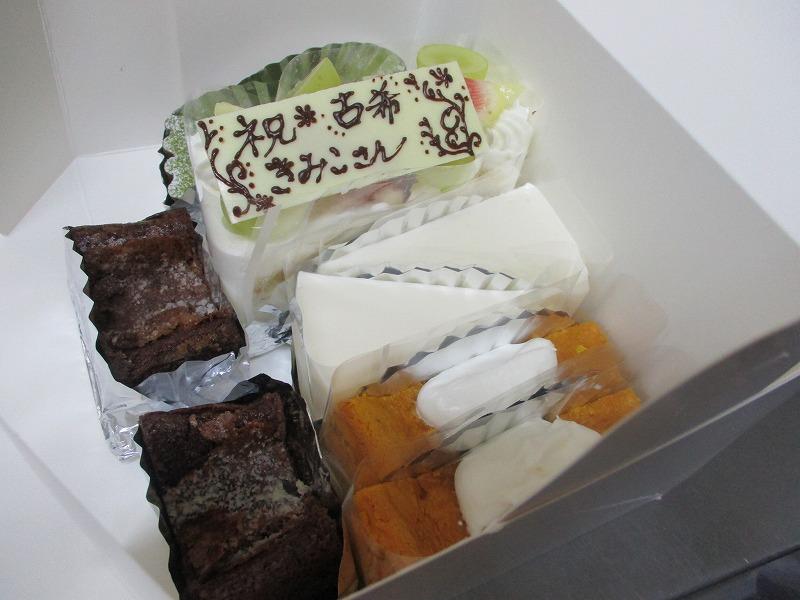 9月18日(日)・・・秋のお菓子_f0202703_21531778.jpg