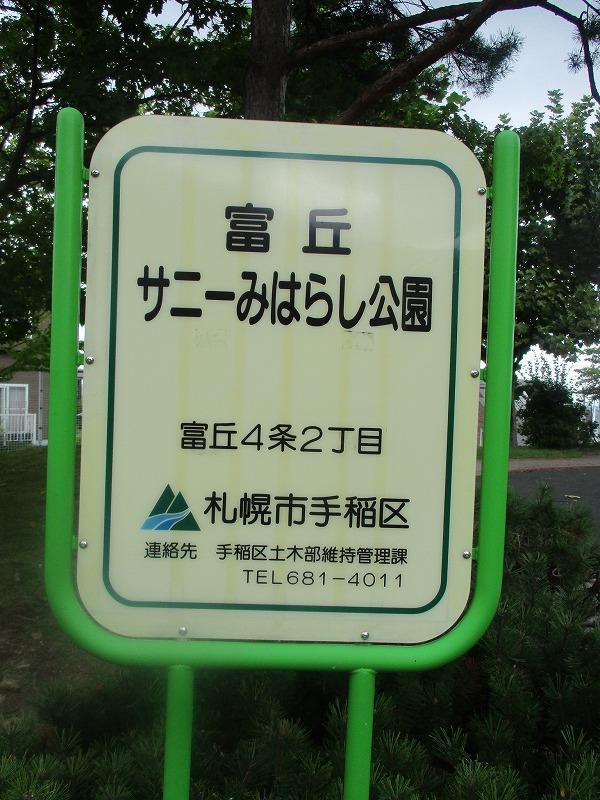 9月18日(日)・・・秋のお菓子_f0202703_221474.jpg