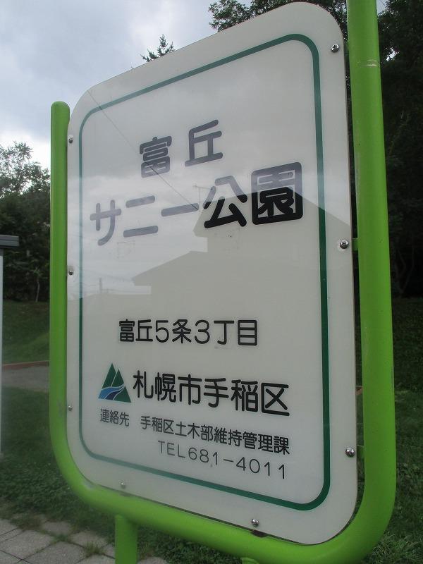 9月18日(日)・・・秋のお菓子_f0202703_2261364.jpg