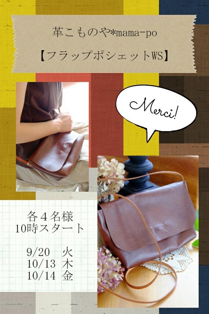f0113108_20111098.jpg