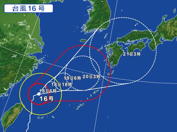 台風16号が接近_d0116009_8234767.jpg