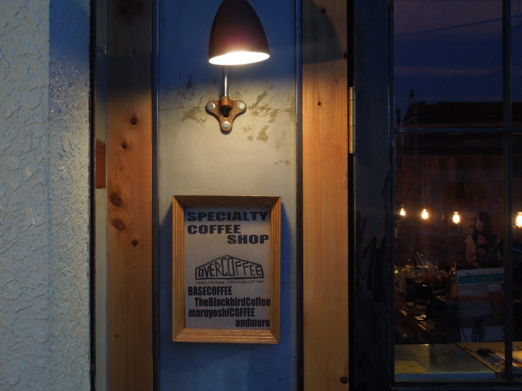 「ONE NIGHT Market in Overcoffee 」_a0120513_2046557.jpg
