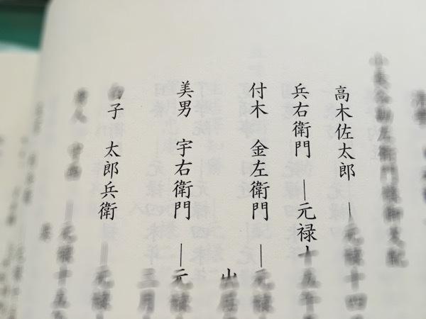 300年後のけつ太郎_e0023517_10001920.jpg