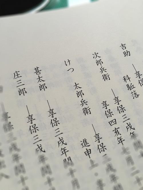 300年後のけつ太郎_e0023517_10002997.jpg