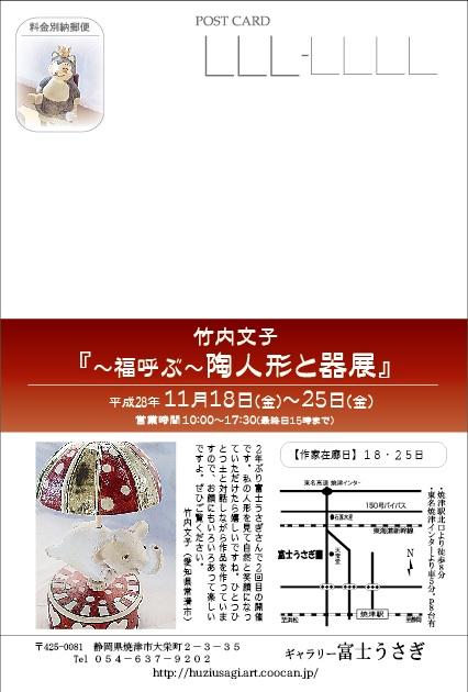 f0179930_94919100.jpg