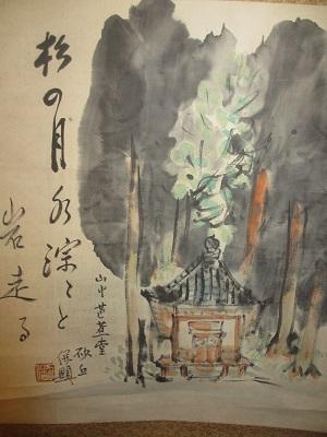 """山中温泉""""芭蕉祭""""全国俳句大会①_f0289632_22242191.jpg"""