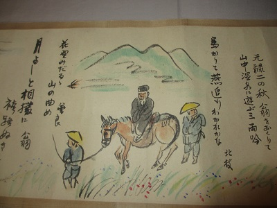 """山中温泉""""芭蕉祭""""全国俳句大会①_f0289632_22255794.jpg"""