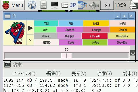 f0021035_15101099.jpg