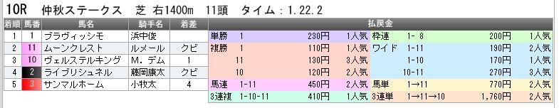 c0030536_1837153.jpg