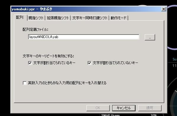 f0182936_17424120.jpg