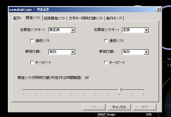 f0182936_17424151.jpg