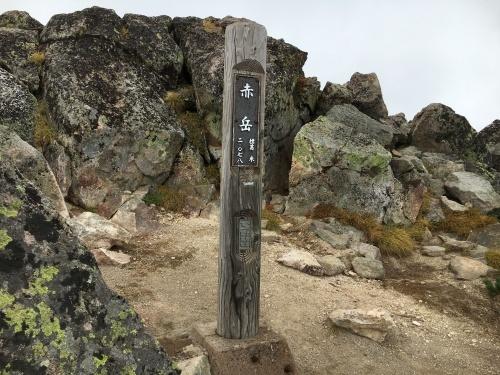 赤岳の一番紅葉~大雪山_e0326953_06590165.jpg