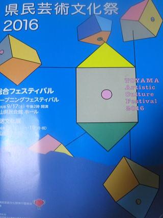 生活文化展_b0189573_11154220.jpg