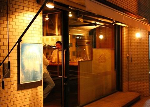 「ペペロニ」地下鉄浅草線終点西馬込駅横。お店紹介。行きました。_f0362073_06251972.jpg