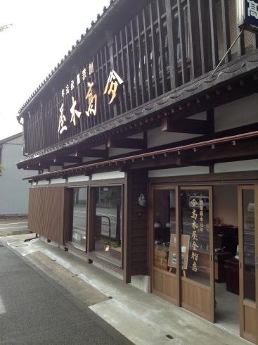 金澤町家巡遊2016・高木屋金物店「金物茶会II」_f0348078_12585099.jpg