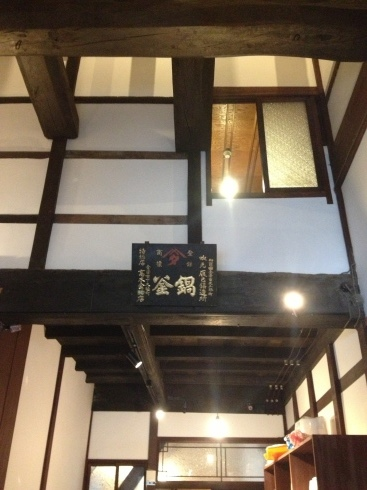 金澤町家巡遊2016・高木屋金物店「金物茶会II」_f0348078_13014341.jpg
