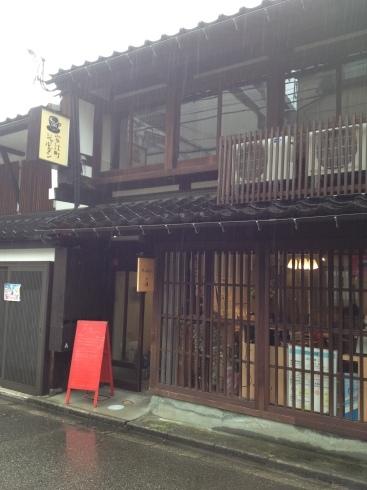 金澤町家巡遊レポート・限定スイーツめぐり_f0348078_15375610.jpg