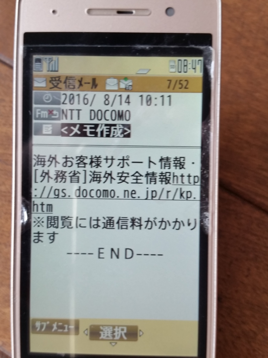 c0013687_1026573.jpg