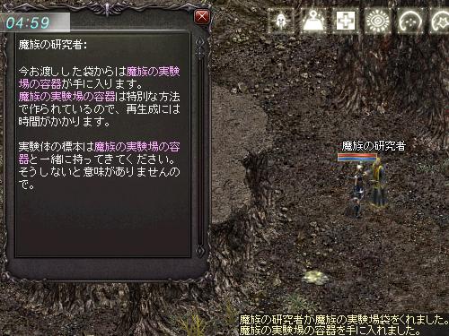 b0056117_09124404.jpg
