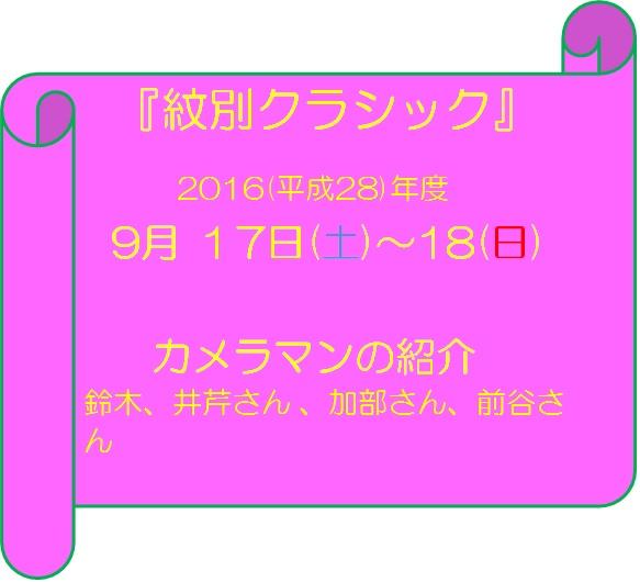 f0158917_16514692.jpg
