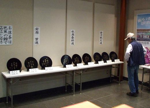 第26回芭蕉祭山中温泉「全国俳句大会」_f0040218_20552292.jpg