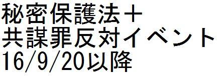 c0241022_19232670.jpg