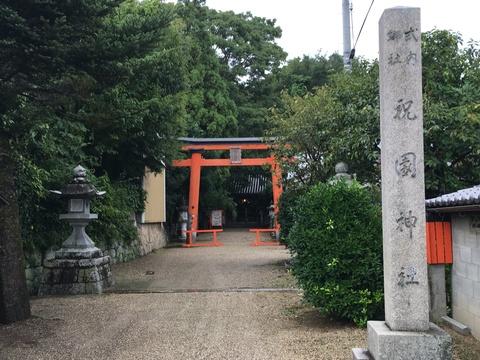 神社の祭り 品質管理Vol.73_f0206024_1263653.jpg