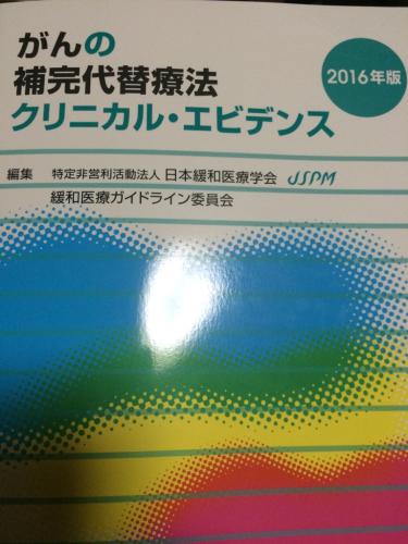 a0325929_17552539.jpg