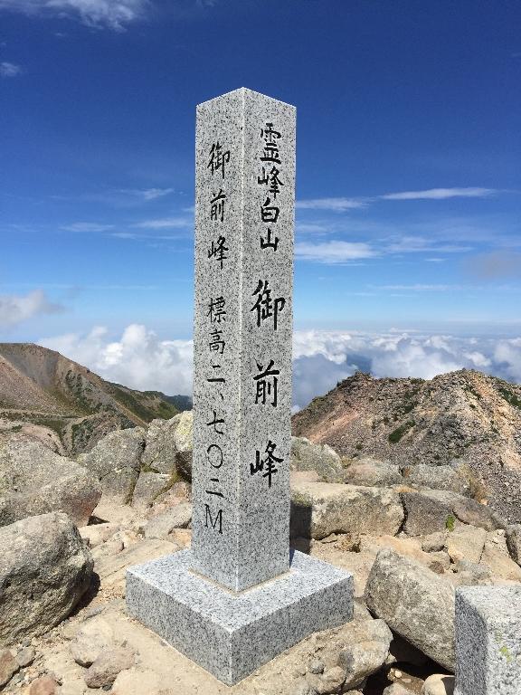 白山登山(御前峰~砂防ルート)_c0113733_22581926.jpg