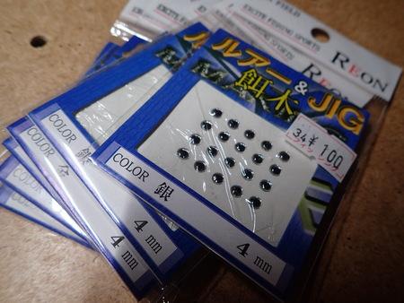 b0193238_20112024.jpg