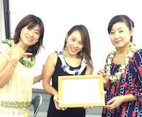 Ayumiさんサティフィケート取得_c0196240_1624625.jpg