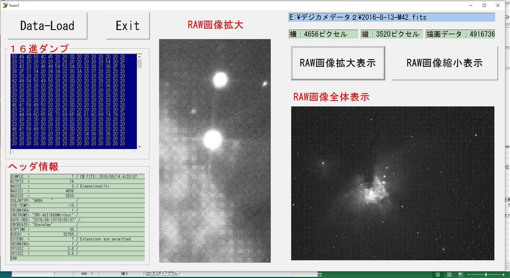 晴れない夜は基本の復習⑧_f0346040_23491586.jpg
