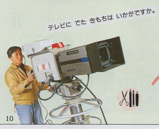 f0253467_20010803.jpg