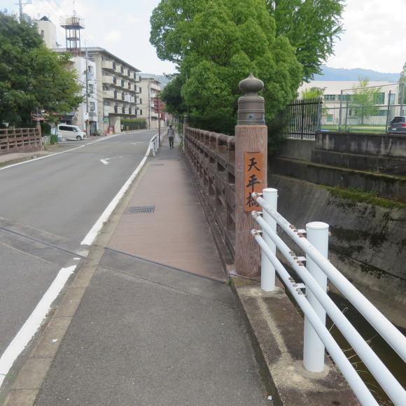 佐保川下り(歩いて)_c0001670_09242781.jpg