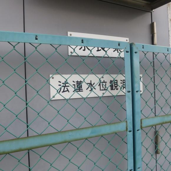 佐保川下り(歩いて)_c0001670_09243609.jpg