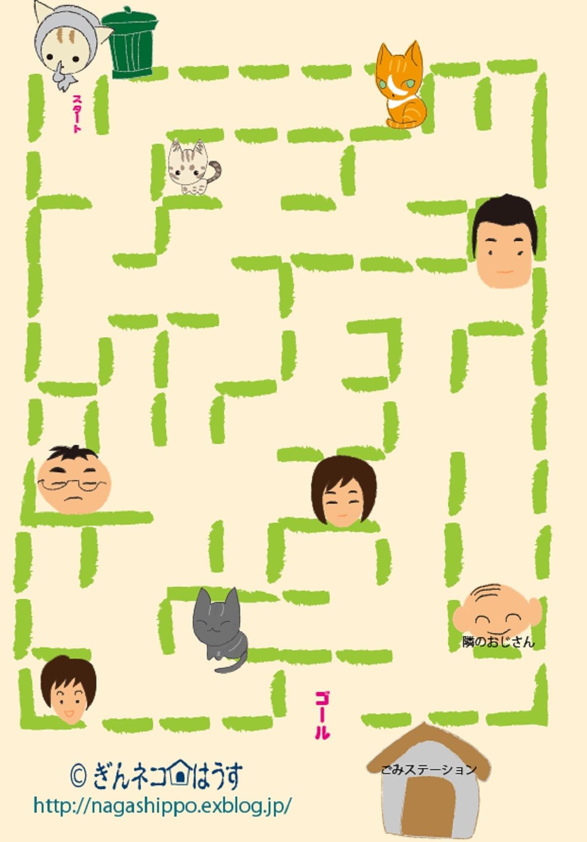 迷路で遊ぼう秋バージョン_a0333195_06432208.jpg