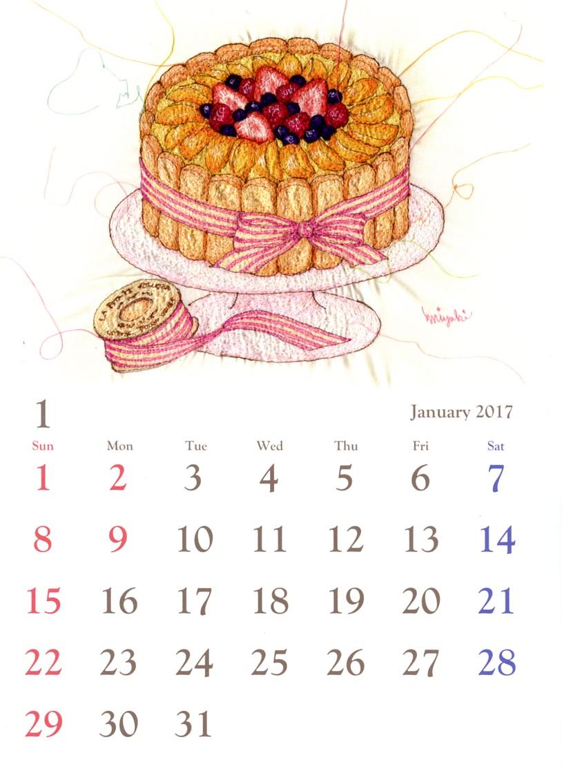 2017年オリジナルカレンダー 絶賛販売中!_d0121897_5122744.jpg