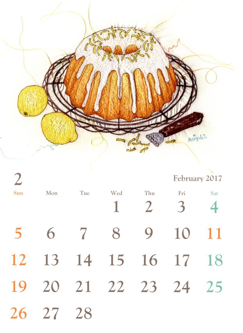 2017年オリジナルカレンダー 絶賛販売中!_d0121897_5124530.jpg